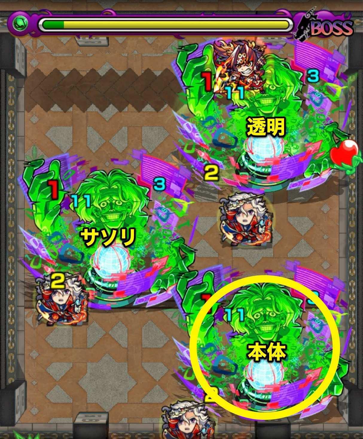 覇者の塔28階ボス2.jpg