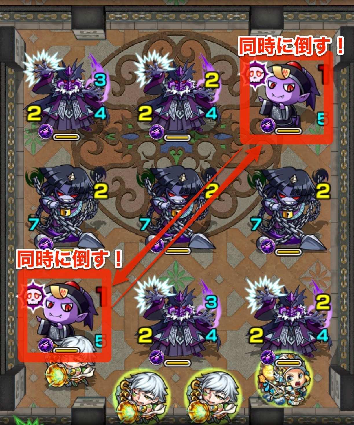 覇者の塔29階ステージ1.jpg
