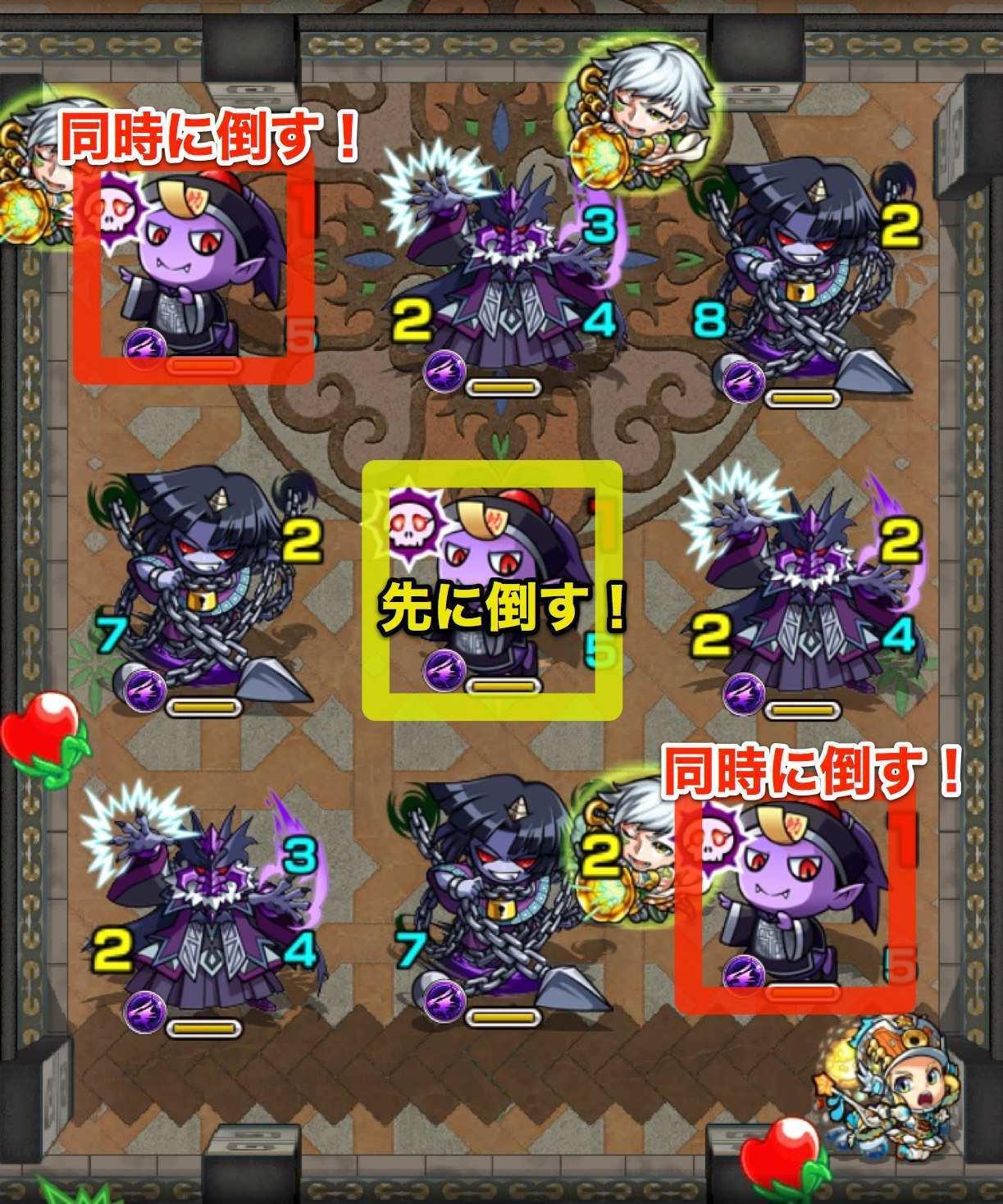 覇者の塔29階ステージ2.jpg