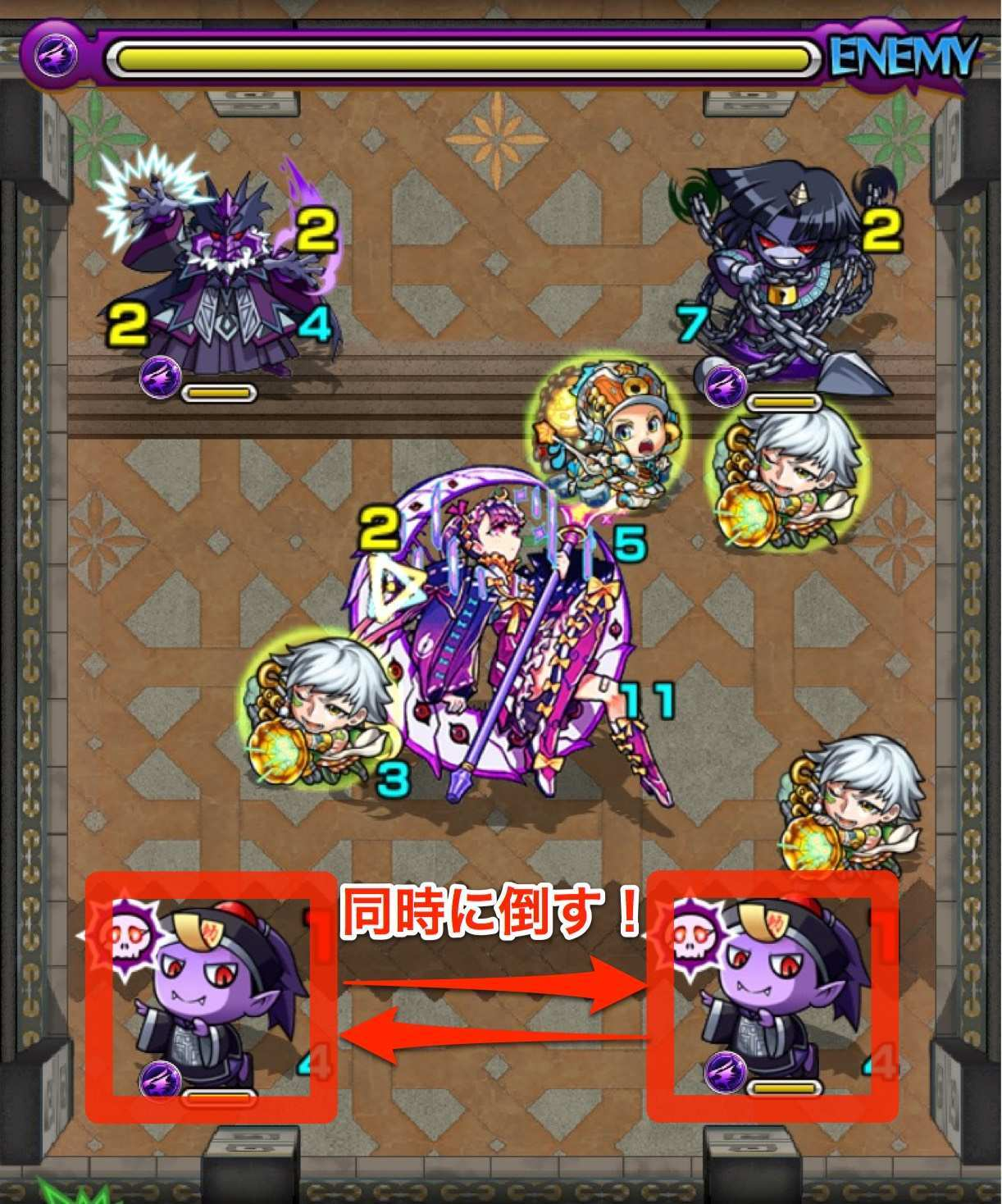 覇者の塔29階ステージ3.jpg