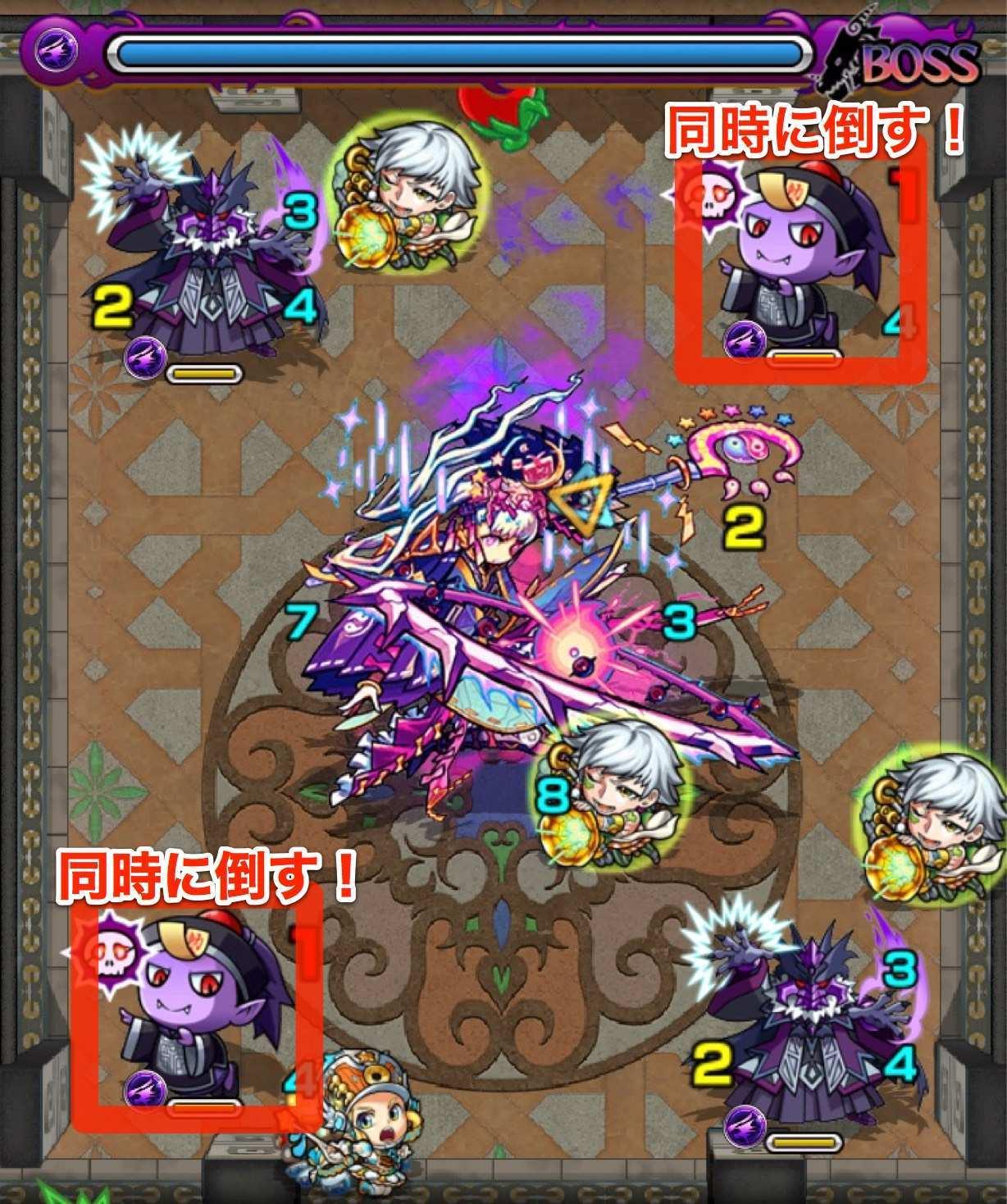 覇者の塔29階ボス1.jpg