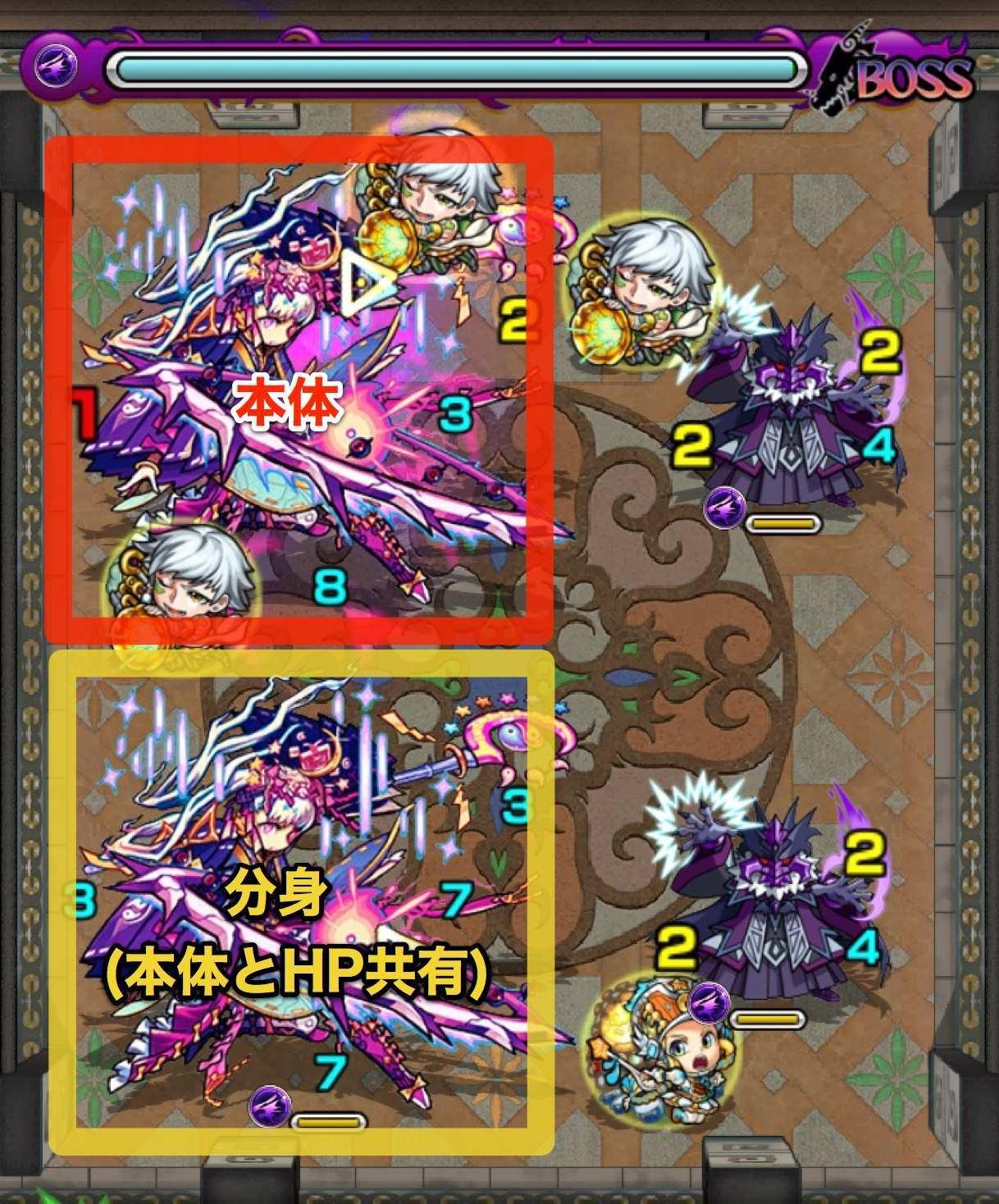 覇者の塔29階ボス2.jpg