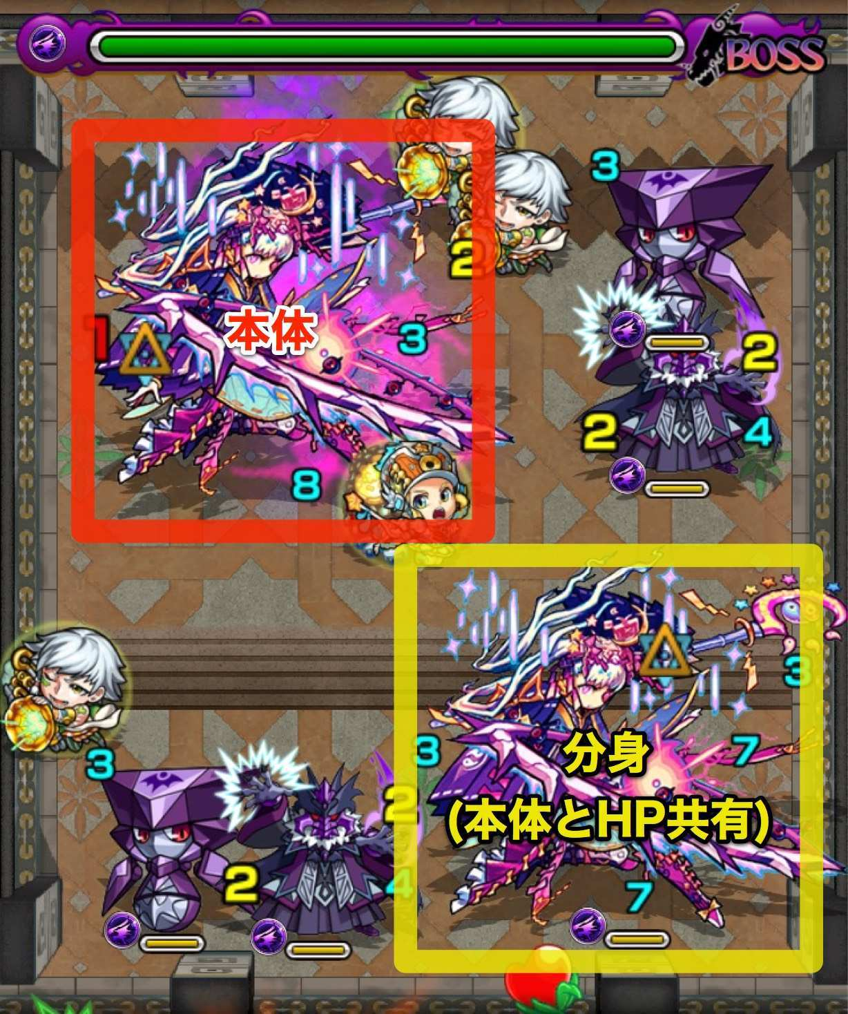 覇者の塔29階ボス3.jpg