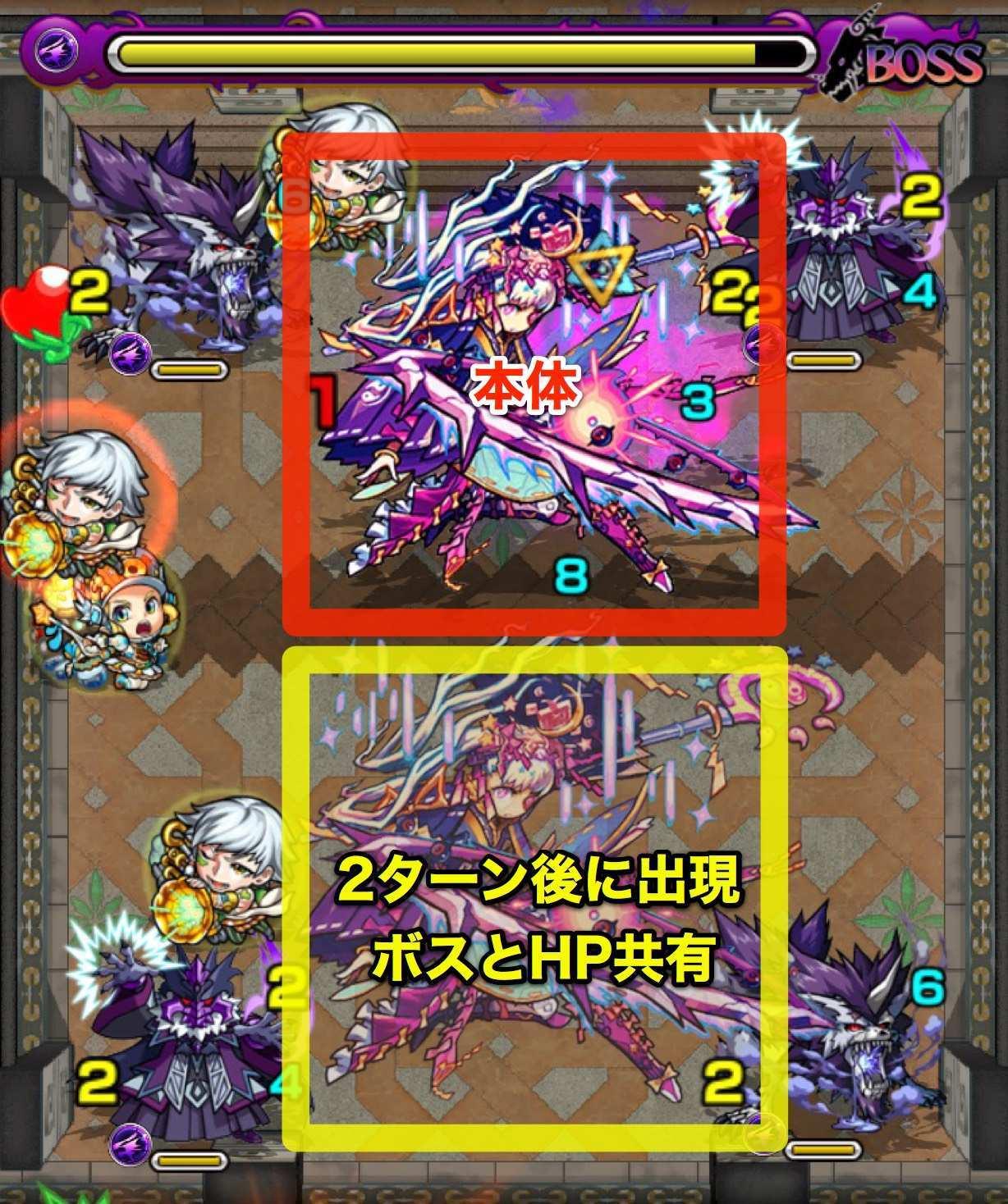 覇者の塔29階ステージ4