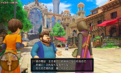 PS4版の町のグラフィック