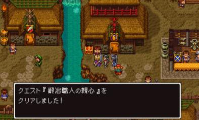 3DS版2Dモードの町のグラフィック
