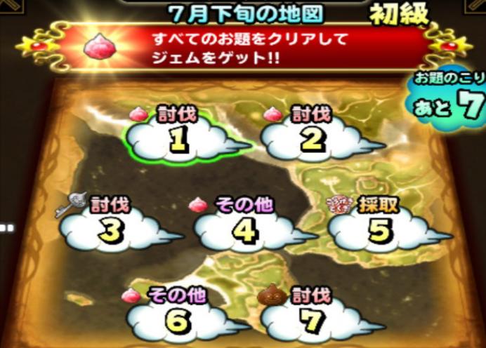 7月下旬の地図(初級)