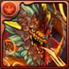 火の戦武龍の画像