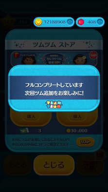 Show?1501121214