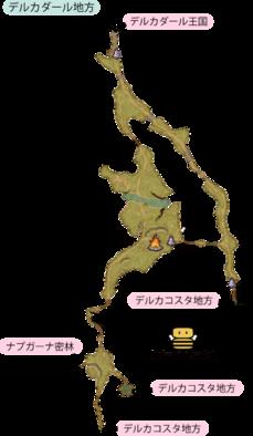 デルカダール地方のマップ