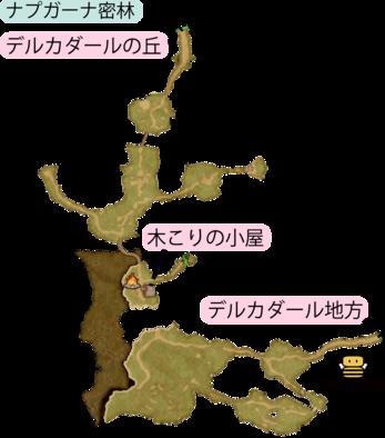 ナプガーナ密林のマップ(PS4)