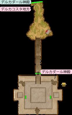 デルカダール神殿のマップ