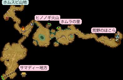 ホムスビ山地のマップ