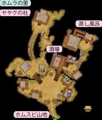 ホムラの里のマップ