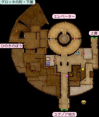 グロッタの町のマップ
