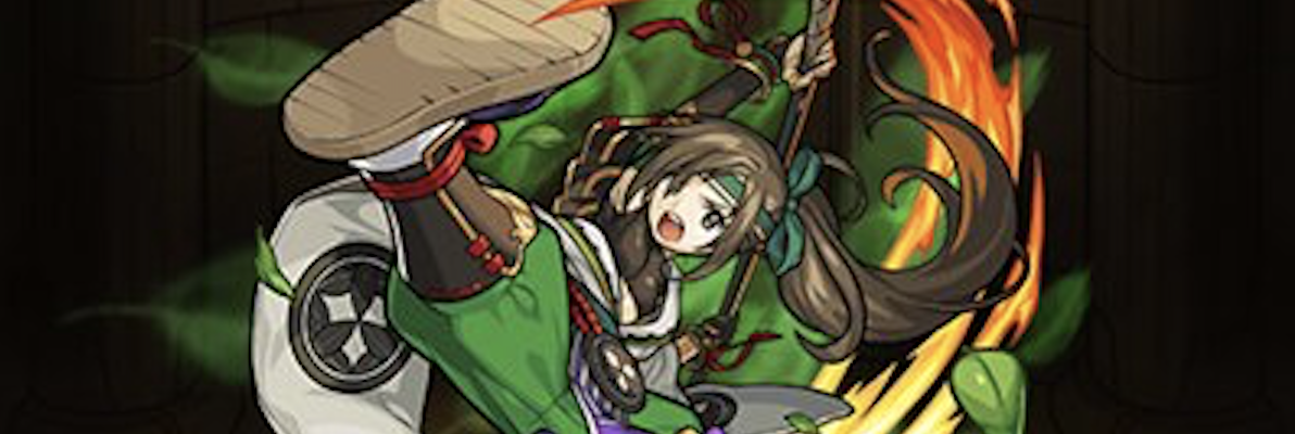 竹中半兵衛の画像