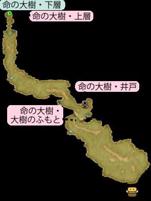 命の大樹・下層のマップ