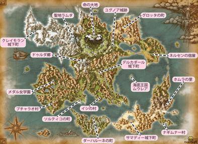 ドラクエ11のワールドマップの画像