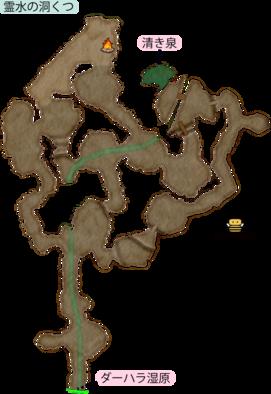 霊水の洞くつのマップ(PS4)