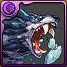 神狩の魔狼・フェンリルの画像