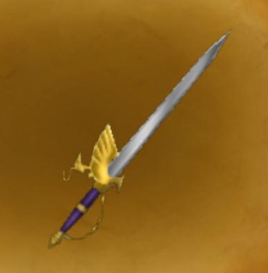 はやぶさの剣の画像