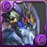 深獄の暗黒龍・ヴリトラの画像