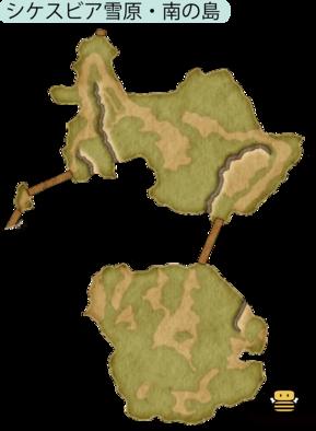 シケスビア雪原・南の島のマップ