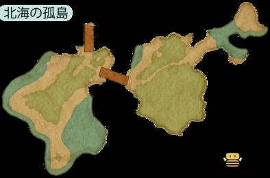 北海の孤島のマップ