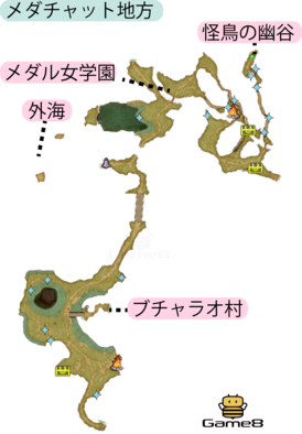 メダチャット地方のマップ(PS4)