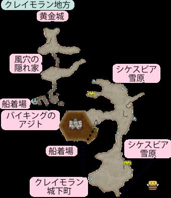 クレイモラン地方のマップ