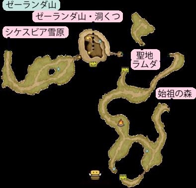 ゼーランダ山のマップ