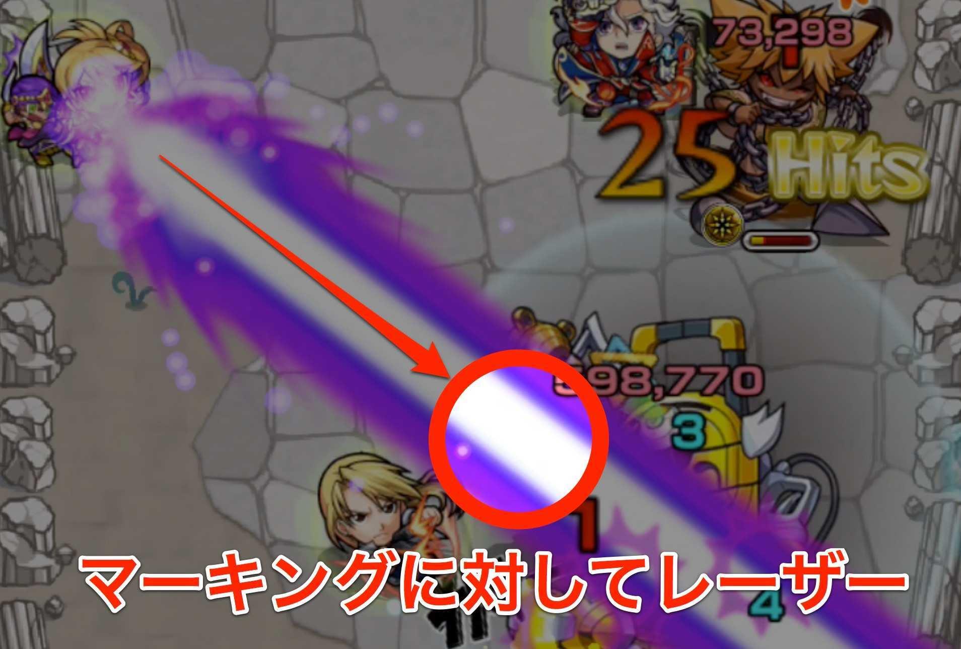 マーキングレーザー2.jpg