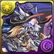 滅翼の龍帝王・シェリアス=ルーツの画像