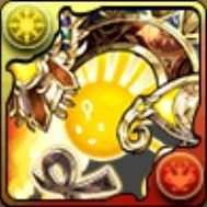 浄光の天陽神・アテンの画像