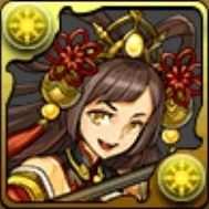 天禄の龍聖姫・大喬の評価