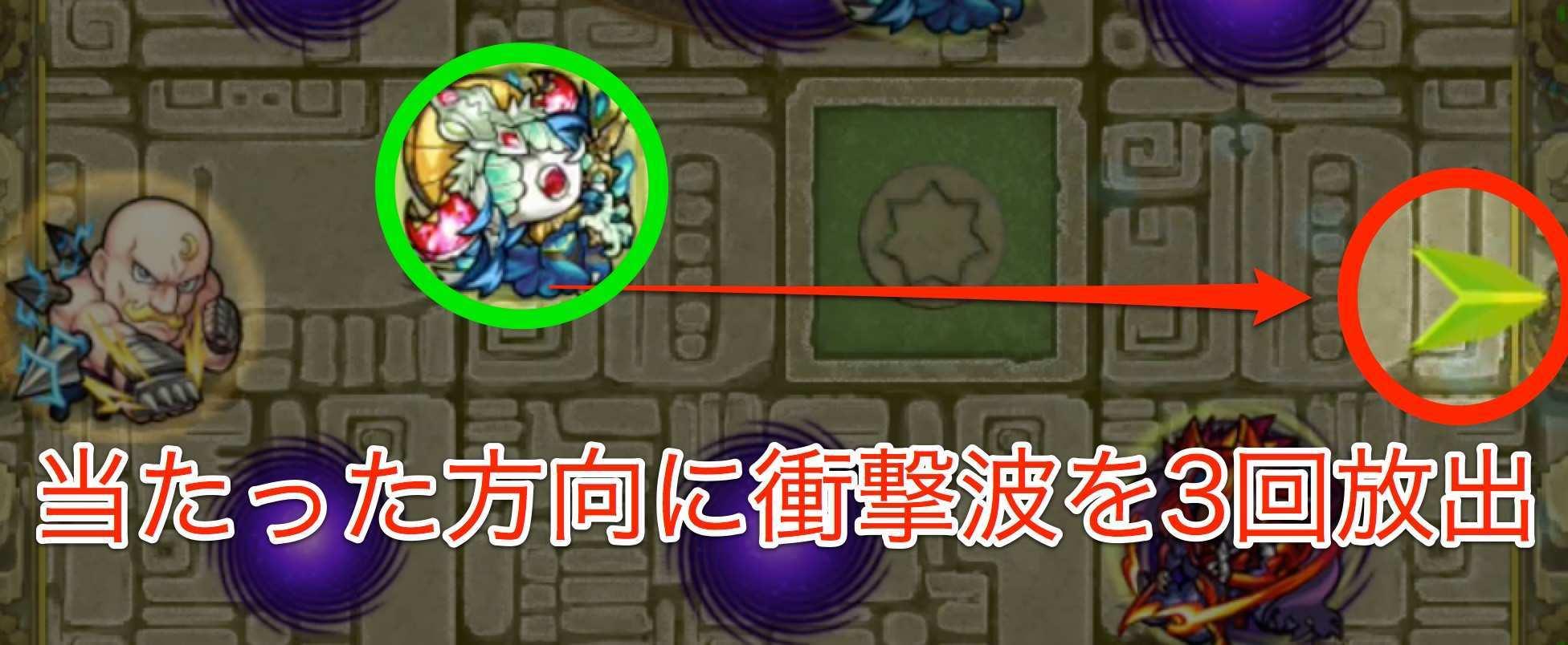 分裂貫通衝撃波3.jpg