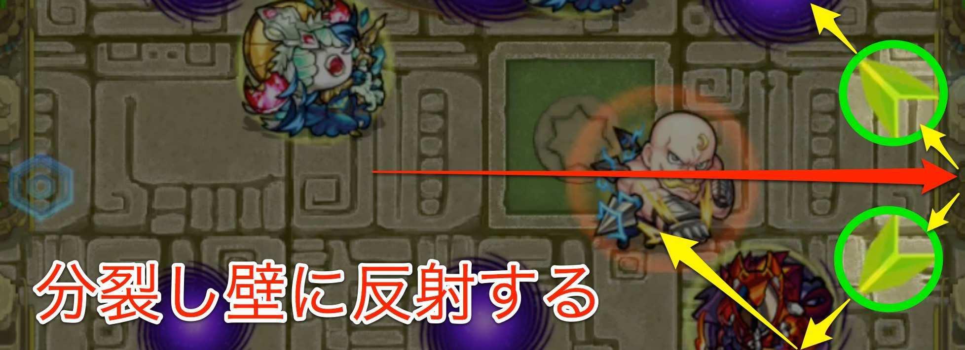 超強分裂貫通衝撃波.jpg
