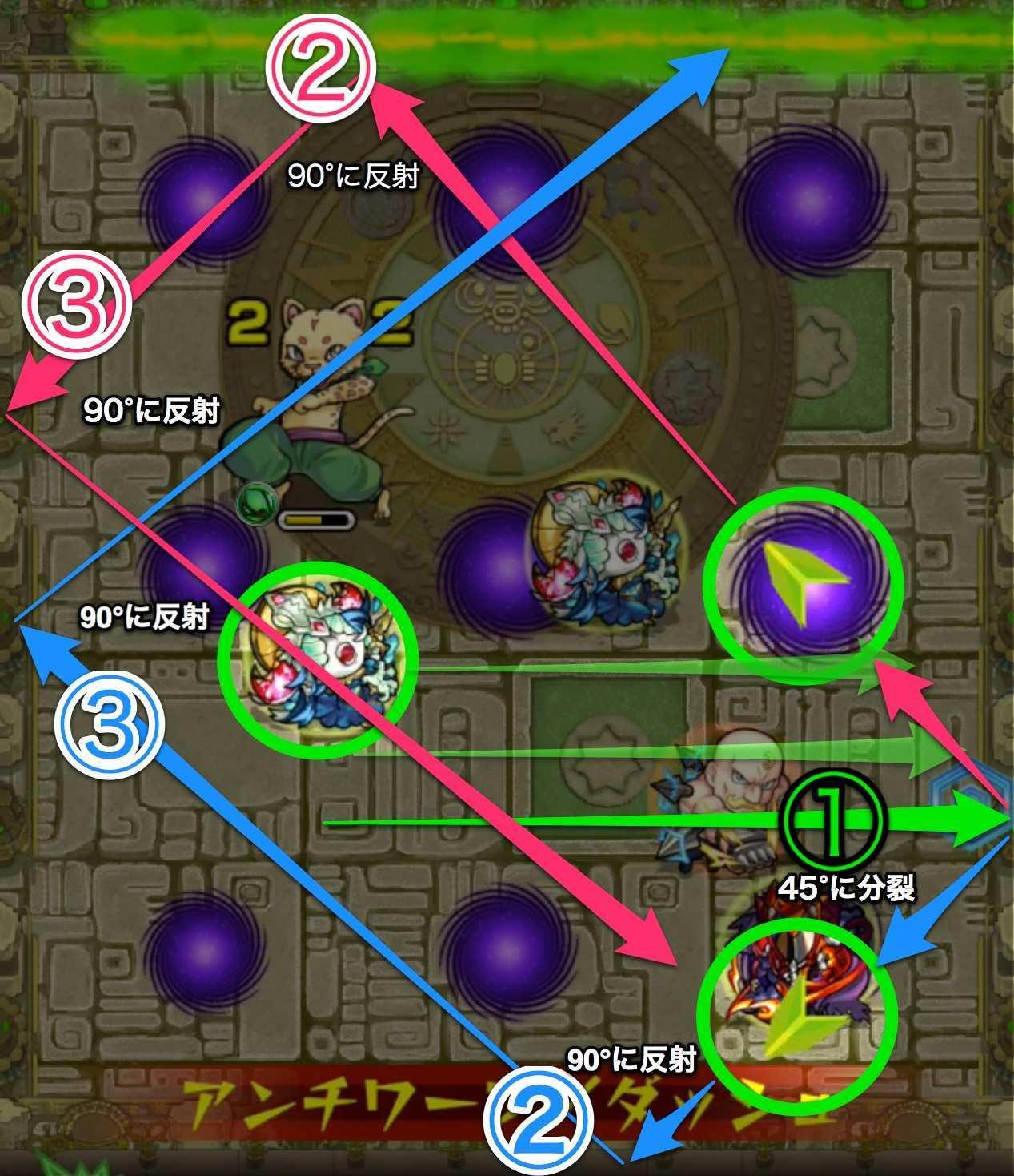 分裂反射衝撃波3.jpg