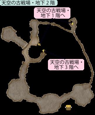 天空の古戦場・地下2階のマップ