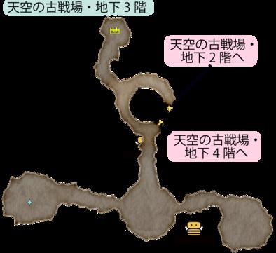 天空の古戦場・地下3階のマップ