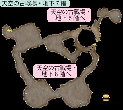 天空の古戦場・地下7階のマップ