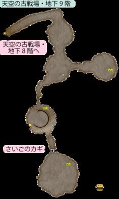 天空の古戦場・地下9階のマップ