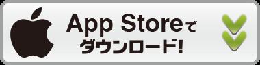 『白猫プロジェクト』をAppStoreでダウンロード!