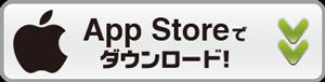 『ビーナスイレブンびびっど!』をAppStoreでダウンロード!