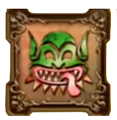 ボストロールの紋章・頭