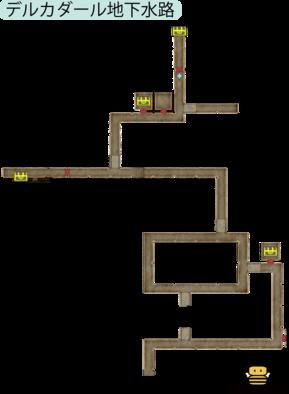 デルカダール地下水路のマップ(PS4)