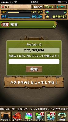 Show?1502203963