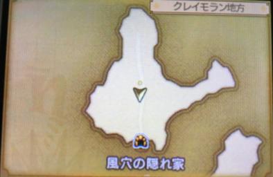 黄金城手前のマップの画像