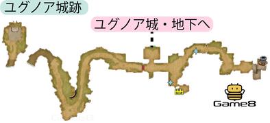 ユグノア城跡のマップ(PS4)