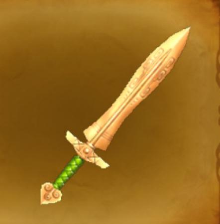 くさなぎの剣の画像